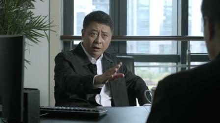 人民的名义:孙连城真精明,改窗口需要100万,他60块解决!
