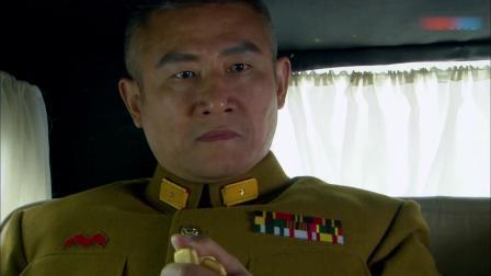 绝密任务:小鬼子将黄金弄成中国地图,怎料弟弟听完后,羡慕极了