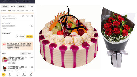 12寸水果蛋糕太大了,9朵红玫瑰的鲜花,顾客下的预定单送蛋糕去,有了外卖平台真方便呀,疫情防控,无接触配送