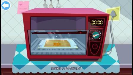 法国餐厅小游戏,制作蛋糕要有耐心!
