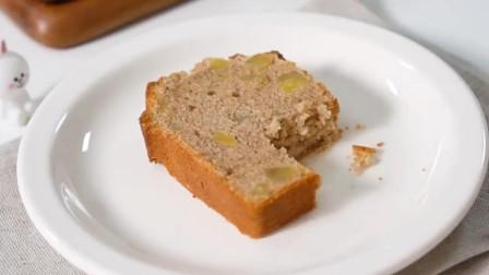 栗子磅蛋糕的配方以及做法