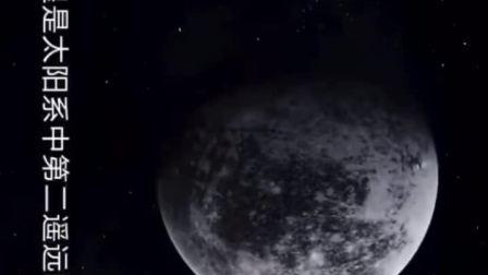 """八大行星之一""""天王星""""声音是怎样的?听听旅行者2号记录的声音!#天王星     ,"""