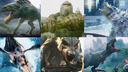 影视中这六种巨兽,你觉得哪种更厉害,史前巨鳄太霸气了