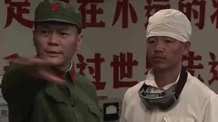 国家命运:员担心战士安危,硬要留下来跟战士们一起面对