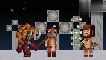 迷你小洞:酋长失忆了不认识卡卡,还管威震天叫大哥