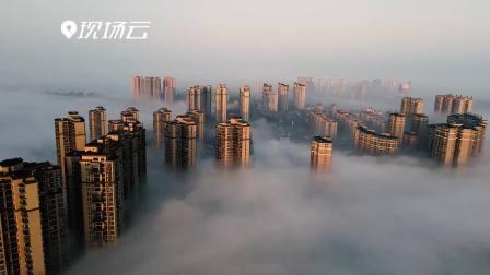 航拍益阳沅江: 晨雾缭绕 城市宛若仙境
