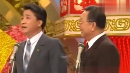 姜昆、唐杰忠年春晚相声:《美丽畅想曲》,真逗!