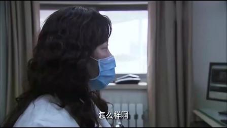 花样年华:闺蜜身体不舒服完很健康,老太太查却查出病来了