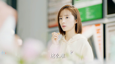 橘生:洛枳一语成谶,对面吃蛋糕的女生,果然遭报应了!