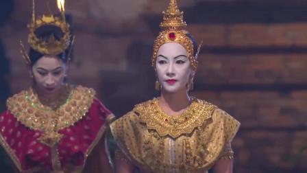 毒爱:泰国舞姬为大臣羡慕,这舞蹈节奏虽慢,不过还是挺好看的
