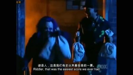 《黑人兄弟》:蝙蝠侠破产,只能雇佣墨西哥人打击罪!