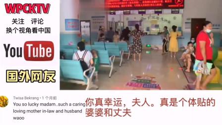 老外看中国:印度的美女带儿子中国广州市郊接种疫苗,外国网友:希望嫁给中国人