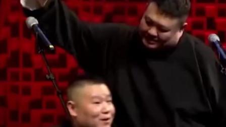 岳云鹏孙越 德云社的师兄都是狠角儿