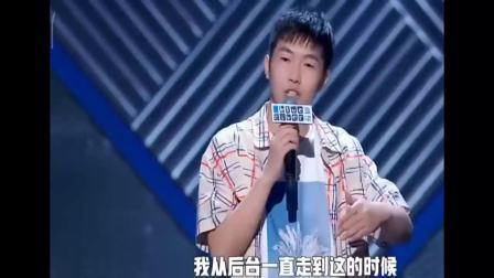 杨蒙恩段子讲得太厉害,淘汰张博洋赢得第一,全场掌声不断