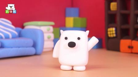 粘土制作:方块熊美食店里多了一款彩虹蛋糕,它是怎么做的呢