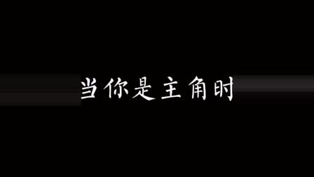 斗罗大陆开播:肖战 吴宣仪 李沁 哈哈,没有对比就没有伤害