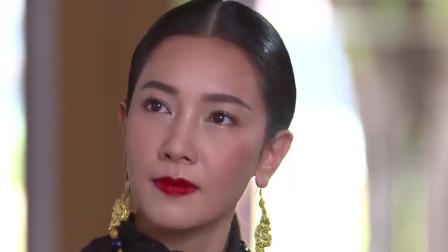 毒爱:Ubun直言红宝石是丈夫给她的,而Ak竟问道:你有丈夫了吗?