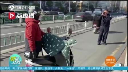 驾车肇事致人受伤后逃逸 走路姿势露马脚获