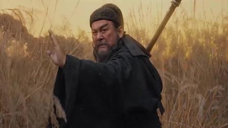 关羽败走麦城刘备为何不救?关兴为父!