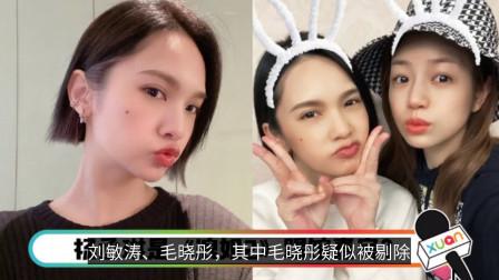 浪姐2杨丞琳踢馆成功,和陈妍希同框比美,二人的状态我却看愣了