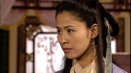 《洗冤录 第20集》香港演员演技都很好