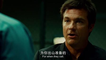 《全民超人汉考克》夹断那个哥们你真皮(2)