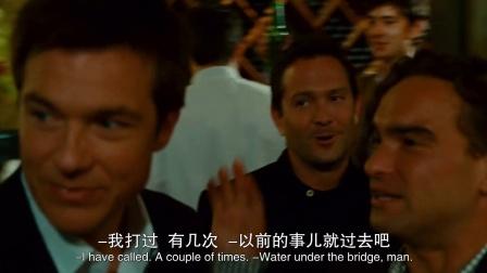 《全民超人汉考克》蛮有个性的微笑(9)