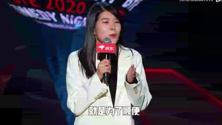 《反跨年脱口秀》女神杨笠太忙了,忙着赚钱,太强了,哈哈哈