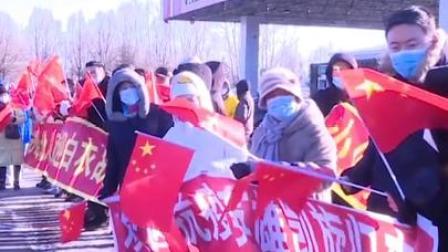 鹤岗市人民医院第一批支援绥化抗疫医疗队凯旋归来!