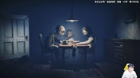 PS5电影画质 小小梦魇2 攻略解说01期