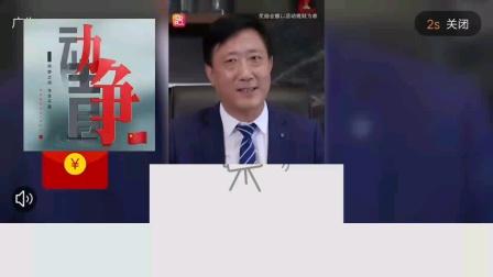 重庆长寿区融媒体中心《长寿新闻》片头+片尾 2021年2月10日 重播12:00