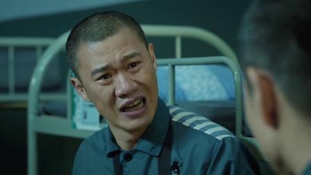 《巡回组  第35集》米振东性情中人,知道宋丽敏了就露出破绽了