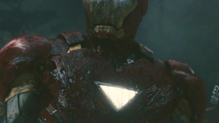 复仇者联盟武器排行榜第一名:钢铁侠的战甲