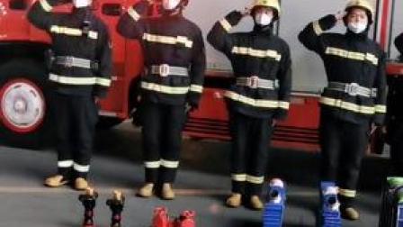 来自消防员的新春祝福,2021继续守护#除夕夜 #平安守护 #大年三十@天津消防@中国消防