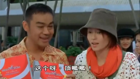 绝世好宾:富家女会赚钱了,很开心,她希望爸爸快点好起来