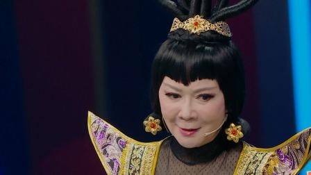 王牌对王牌 第六季 蔡明潘长江时代少年团《葫芦娃》,解锁另类童年回忆
