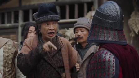 少林寺之得宝传奇:宝强开黑店,结果被达叔识破,这下惨了!