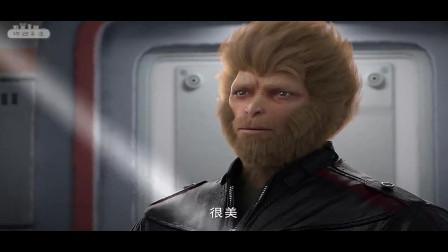 烈阳天道:突然觉得娜姐和猴哥还挺甜的呢