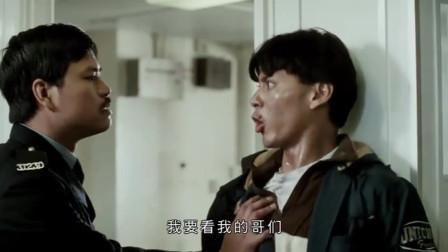 人海孤鸿:从小没有父亲的初三,走上一条不归路,然而却在警局认父