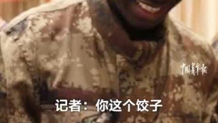 陆军炮兵防空兵学院, 来自21个国家的外训学员欢度春节。