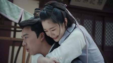 《赘婿》情感版片花:郭麒麟宋轶脸颊吻好甜啊