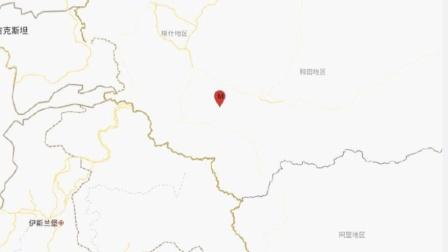 和田地区皮山县发生3.2级地震 震源深度21千米