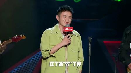 """【脱口秀反跨年】杨蒙恩内涵王勉:螃蟹""""红""""了,也就了哈哈哈"""