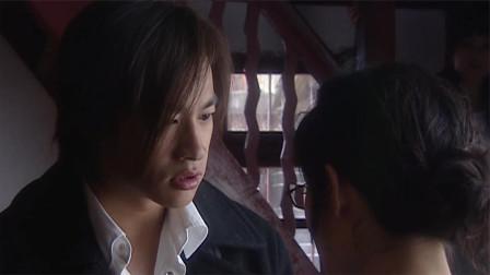 一米阳光:川夏意外发现有人在自己,吓到脸色苍白
