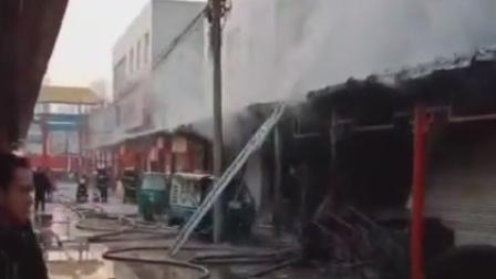 山东禹城蛋糕房发生火灾 致7人