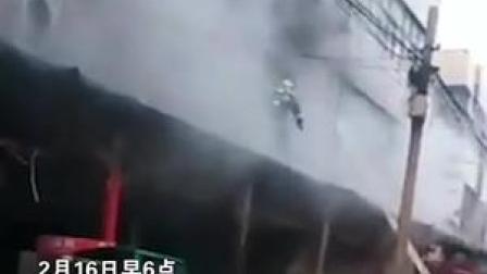 山东蛋糕房发生火灾,一家7人,其中1人外出跑步幸存。