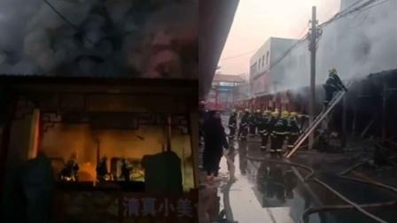 山东一蛋糕房起火致7 当地:一家共9人,1人外出跑步幸存