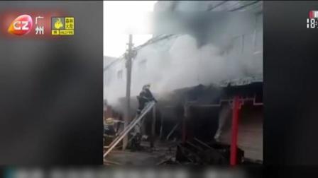 山东禹城一蛋糕房发生火灾造成7人 广视新闻 20210216