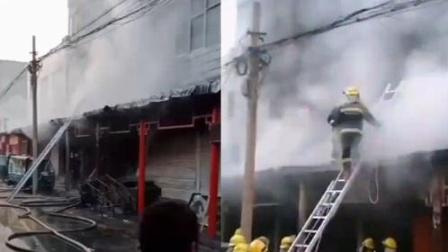 山东一蛋糕房起火致7人 者系一家人!现场救援画面曝光
