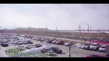 """云游·水西沟: 新晋""""网红打卡地"""""""